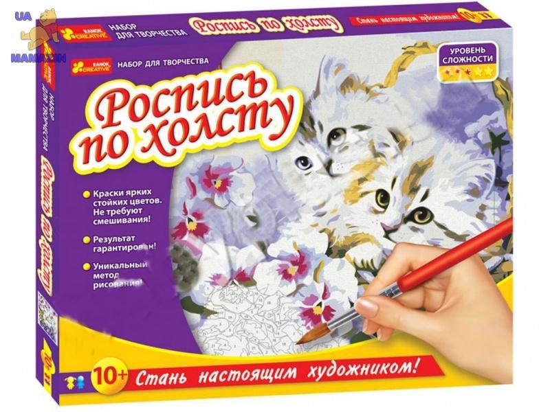 """Раскраска по номерам на холсте """"Котенок"""""""