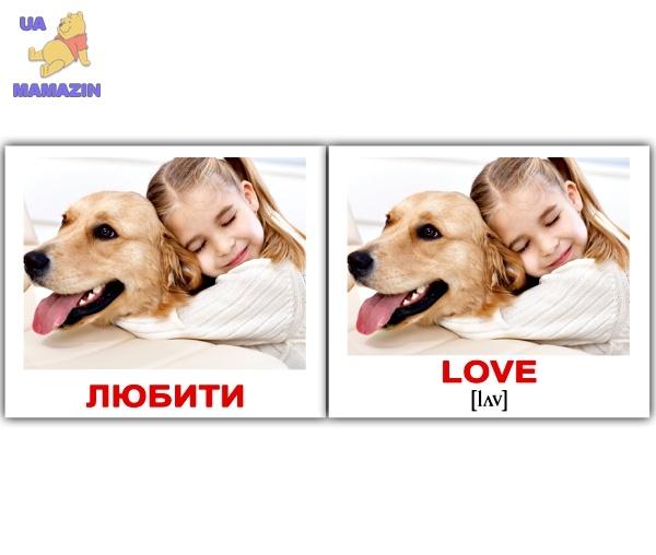 "Карточки мини украинско-английские ""Дієслова/Verbs"""