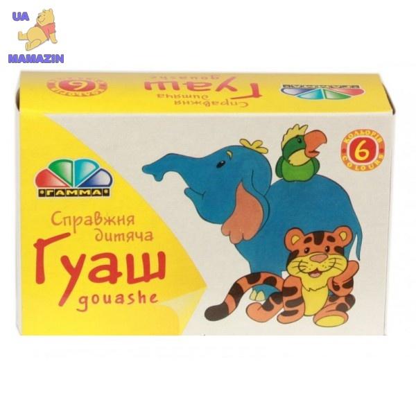 Гуашь ГАММА Любимые игрушки, 6 цветов (10мл)