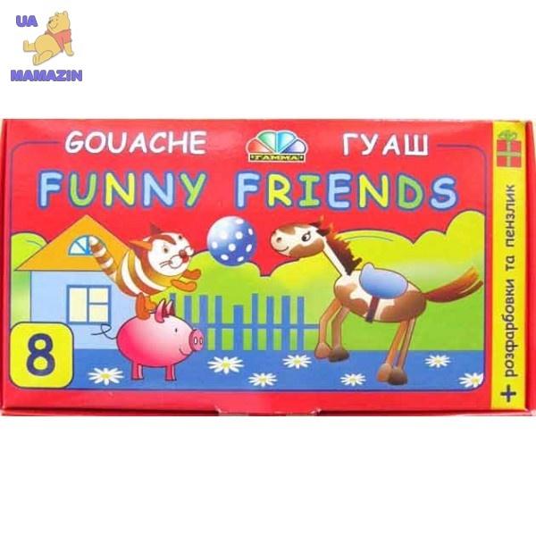 Гуашь ГАММА Забавные друзья, 8 цветов (20мл)