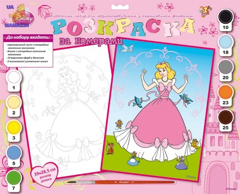 """Раскраска по номерам """"Принцессы 1"""""""