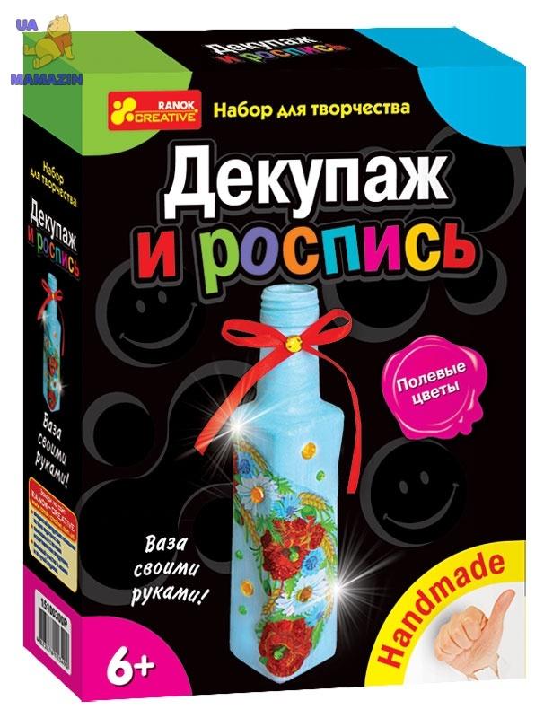 """Декупаж бутылки """"Полевые цветы"""""""