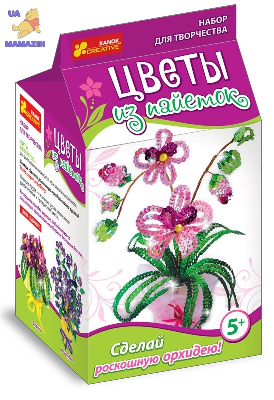 """Цветы из пайеток """"Орхидея"""""""