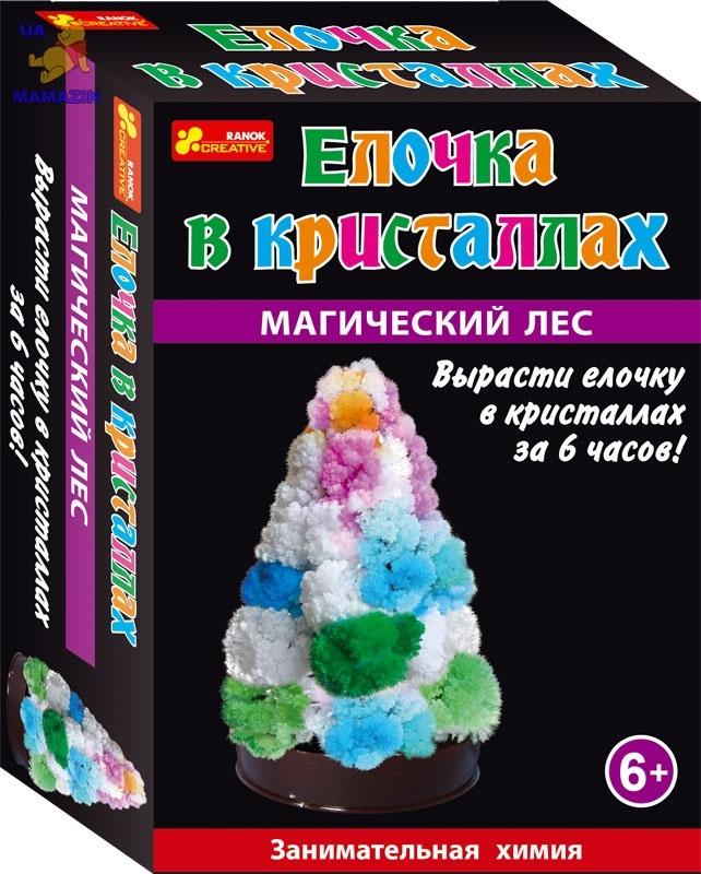 """Сад пушистых кристаллов. Ёлочка в кристаллах"""" (разноцветная)"""