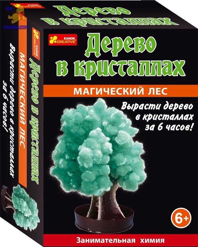 """Сад пушистых кристаллов. """"Магический лес"""" (зелёное)"""