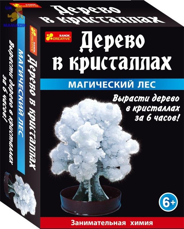 """Сад пушистых кристаллов. """"Магический лес"""" (белое)"""