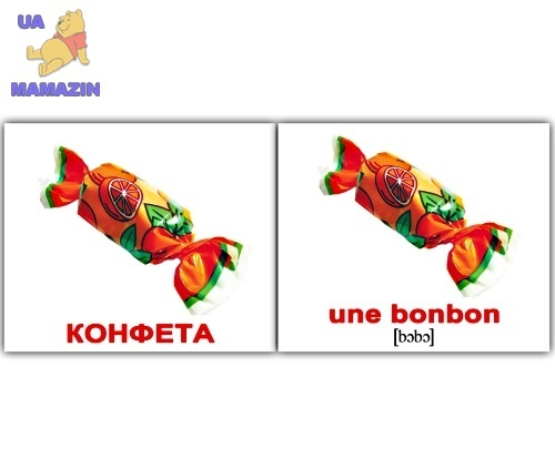 "Карточки мини русско-французские ""Еда/La nourriture"""