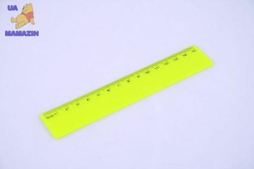 Линейка пластиковая, 15 см