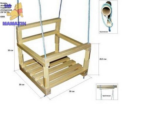 Качель облегченная деревнная