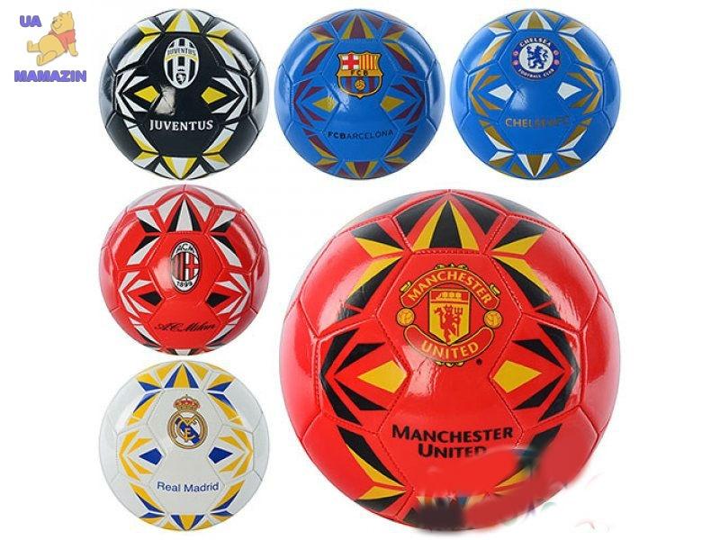 Мяч футбольный (футбольные клубы)