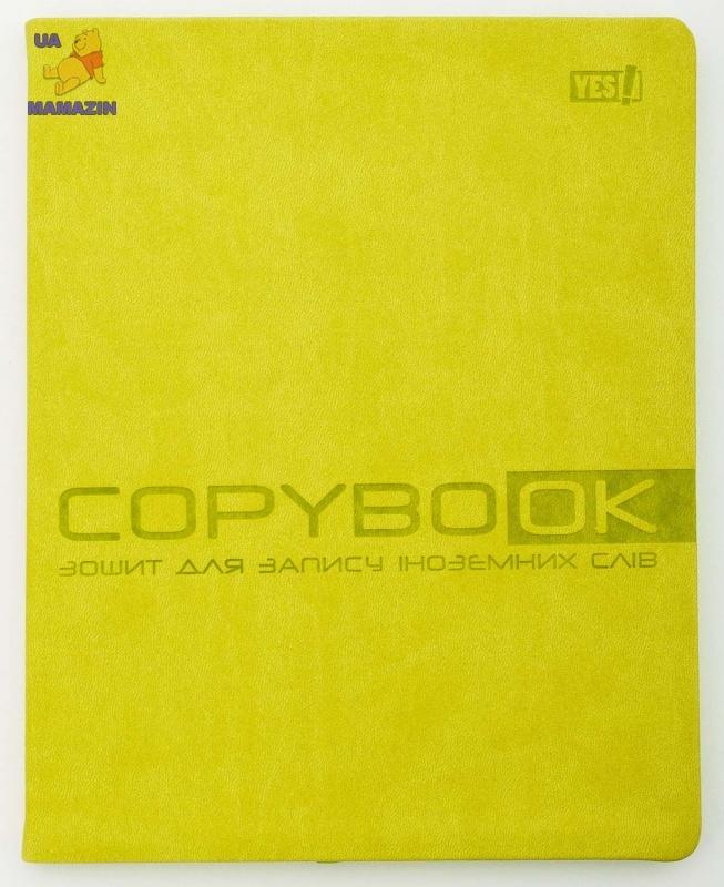 Тетрадь для записи иностранных слов PU, лимонная