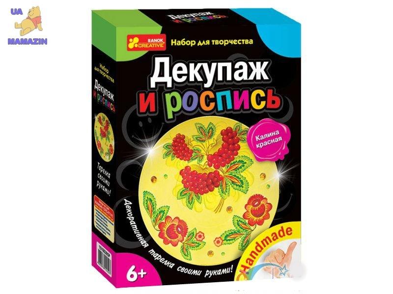 """Декупаж """"Калина Червона"""" (тарелочка)"""