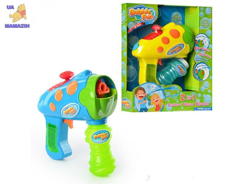 Пистолет 2в1 ( мыльные пузыри и брызги водой )