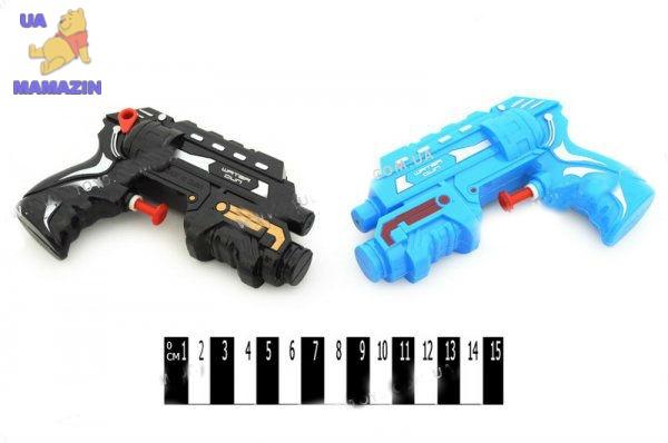 Водяной пистолет 2 шт в пакети