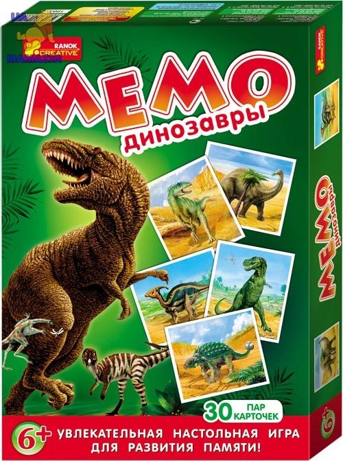 Настольная игра Мемо. Динозавры