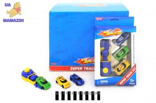 Трек-запуск Max speed