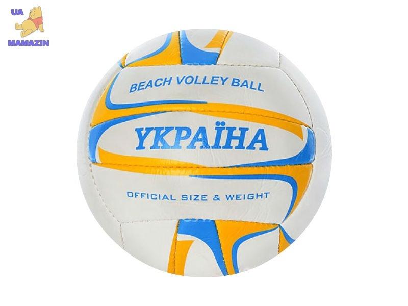 Мяч волейбольный UKRAINE