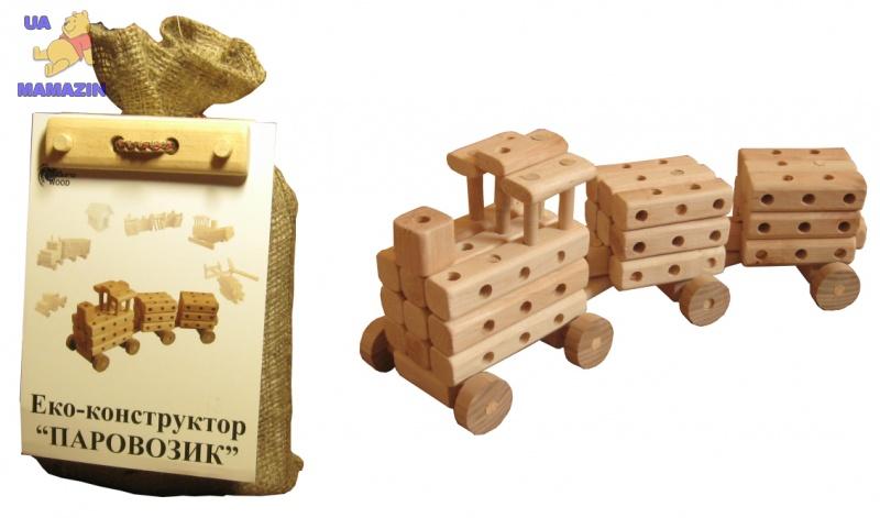 Эко-конструктор Паровозик дерево