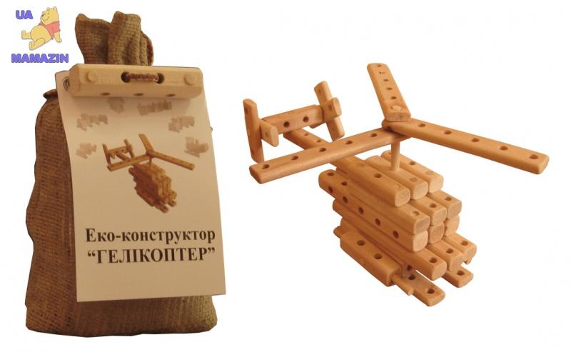 Эко-конструктор Вертолет дерево