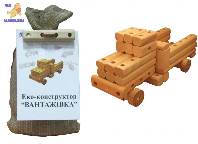 Эко-конструктор Грузовик дерево