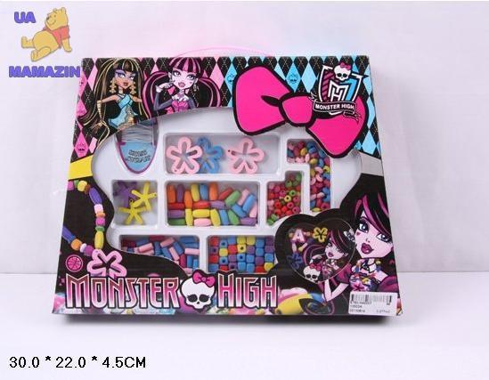 """Бисер """"Monster High"""""""
