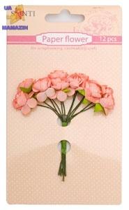 Набор цветов бумажных коралловых, 12 шт