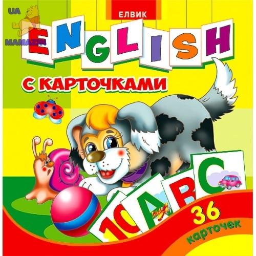 """Книга детская """"Творческий ребенок English с карточками """" (рус)"""