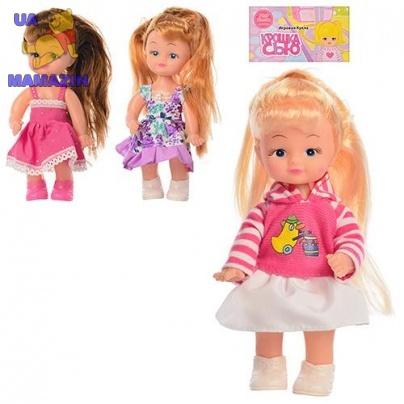 Кукла Крошка Сью, 18см