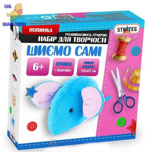 """Набор для творчества - шьем игрушку  """"Мышка Норушка"""""""