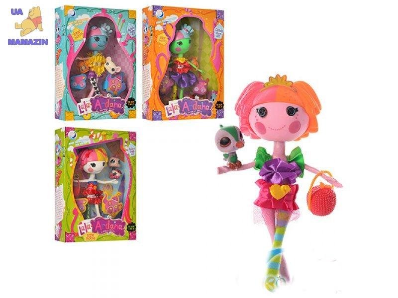 Кукла Лалалупси с питомцем