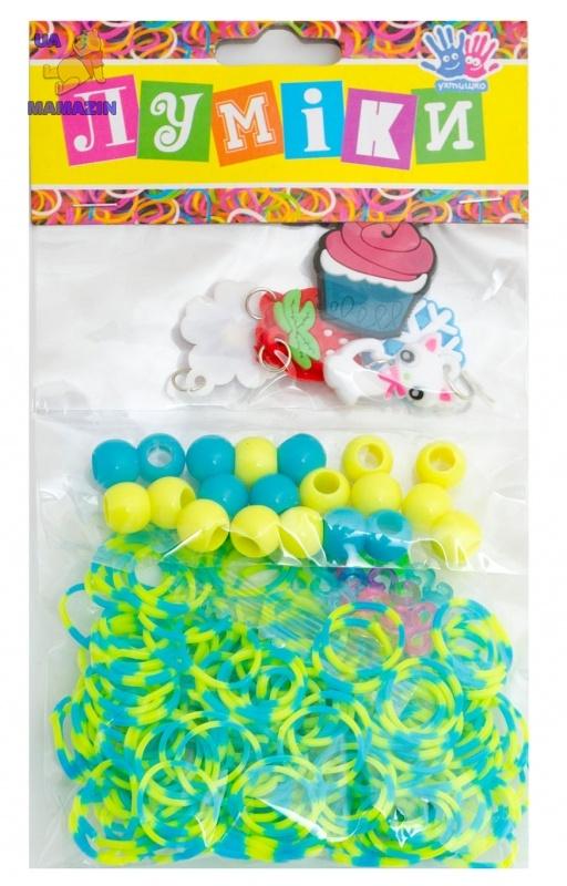 Набор для плетения, 200 резинок жёлто-голубых