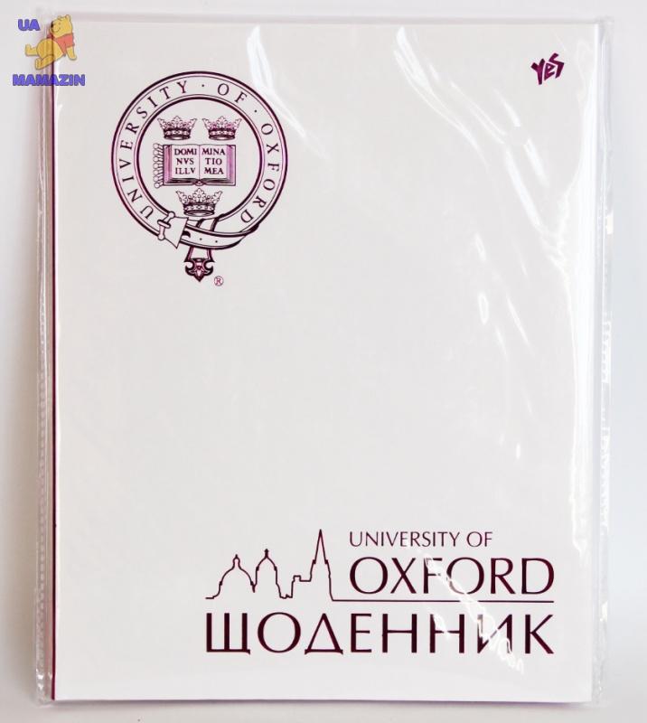"""Дневник школьный интегральный (укр.) """"Oxford"""""""