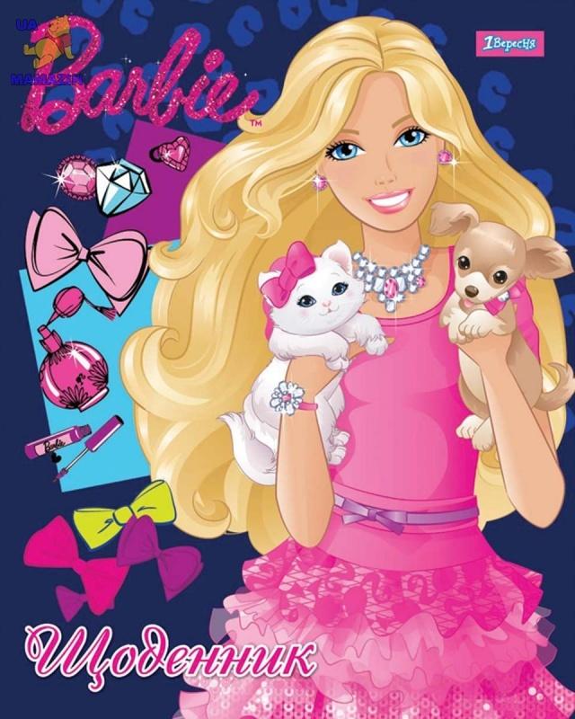 """Дневник школьный интегральный (укр.) """"Barbie"""""""