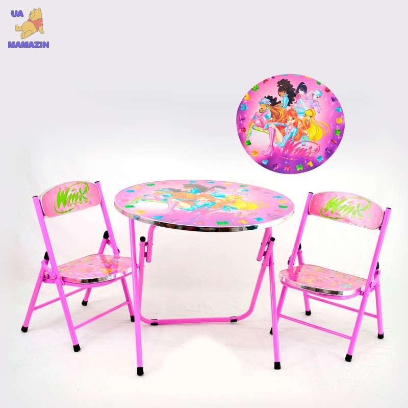 """Столик складной с двумя стульчиками """"Винкс"""""""