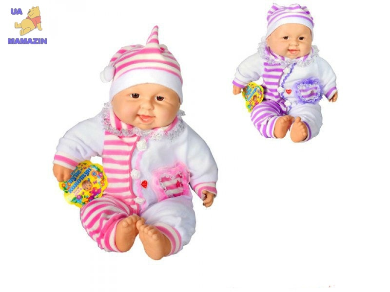 Кукла- хохотун