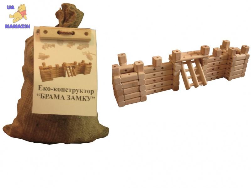 """Эко-конструктор """"Ворота замка"""", деревянный"""