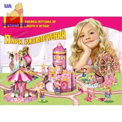 Сборная модель «Парк развлечений»