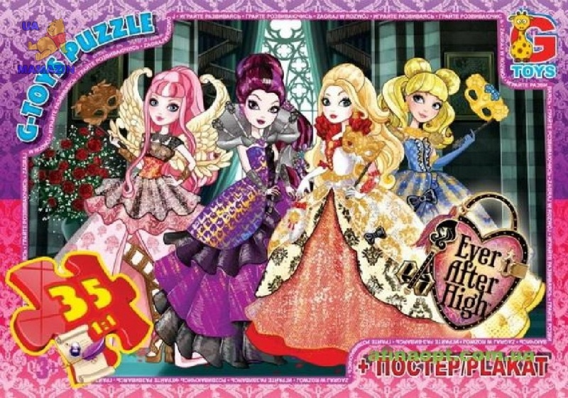 """Пазли    """"Ever After High"""" (Вища школа)"""