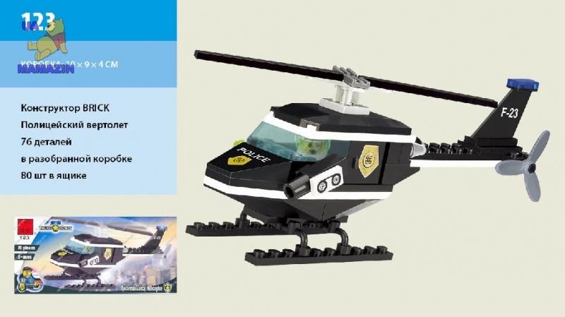 Конструктор Полицейский вертолет из серии Police (Полиция) ТМ Brick