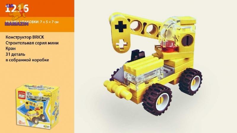 Конструктор Brick Трактор, 31 деталь