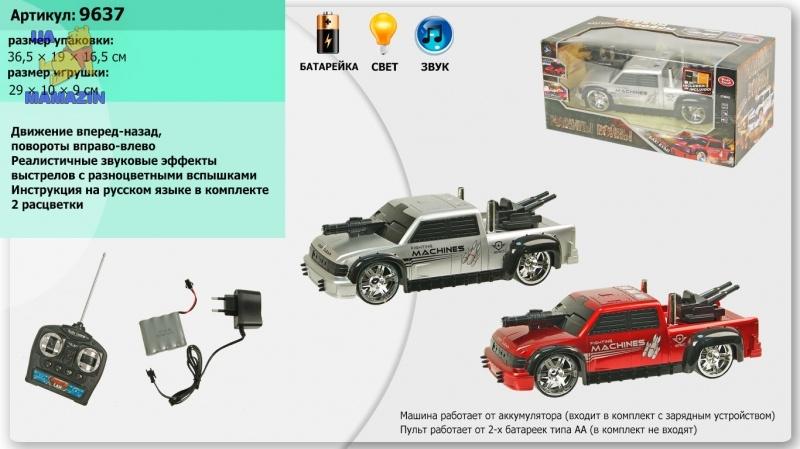 Машина аккумуляторная р/у Play Smart