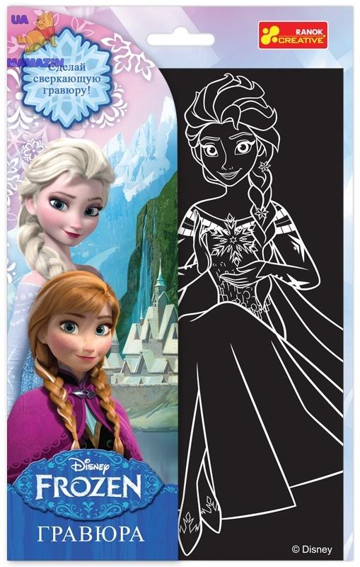 Гравюра«Сидящая Элиза». Frozen
