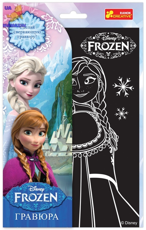 "Гравюра ""Анна и Элиза"". Frozen"
