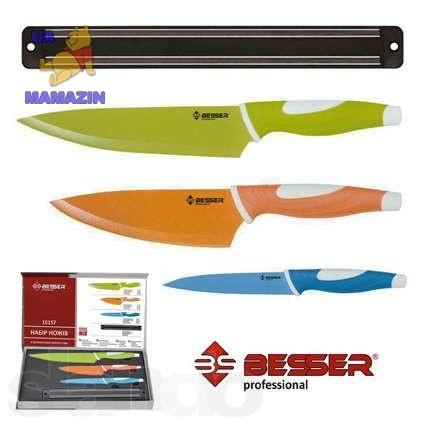 """Набор ножей """"BESSER"""" с магнитным держателем"""