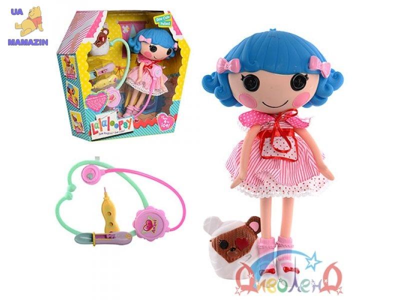 Кукла LLP с питомцем