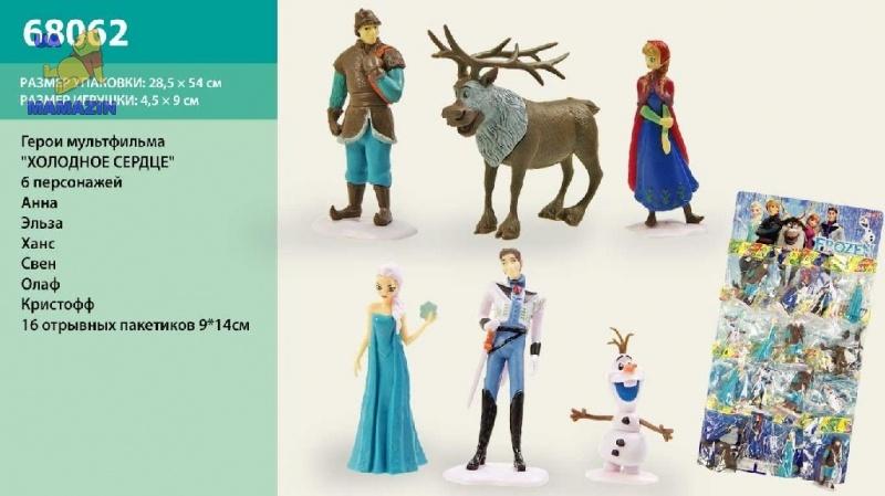 Набор фигурок Frozen