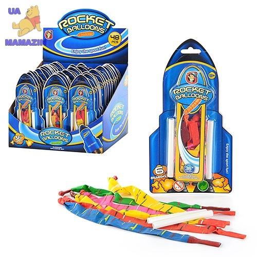 Шарики для игры с водой