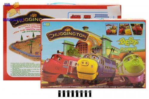 """Железная дорога """"Чаггингтон: Веселые паровозики"""""""