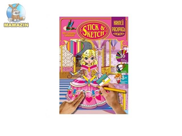 """Книга дитяча """"Дитяча творчість.STICK & SKETCH. Принцеса"""""""