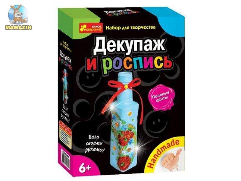 """Декупаж """"Полевые цветы"""" (бутылка)"""